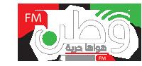وطن إف إم - WATAN FM